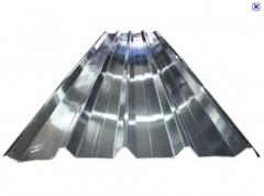 Telhas de Alumínio Onduladas