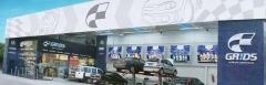 Grids - além do lubrificante. venham conhecer nossa loja! juntos manteremos seu carro novo por muito mais tempo!!
