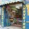 Chaveiro abc 3232-3184 - foto 22