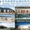 Qingdao havit steel structure co ltd-estruturas metálicas, galpões, barracão,  galpões rurais, galpões industriais, galpões comerciais  - foto 16