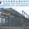 Qingdao havit steel structure co ltd-estruturas metálicas, galpões, barracão,  galpões rurais, galpões industriais, galpões comerciais  - foto 10