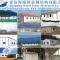 Qingdao havit steel structure co ltd-estruturas metálicas, galpões, barracão,  galpões rurais, galpões industriais, galpões comerciais  - foto 18