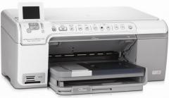 Next shop informática impressoras
